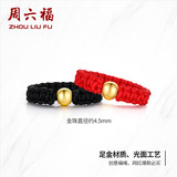 Saturday blessing vibrating small gold beads gold transfer beads ring female net red explosion models red and black rope tail ring pricing