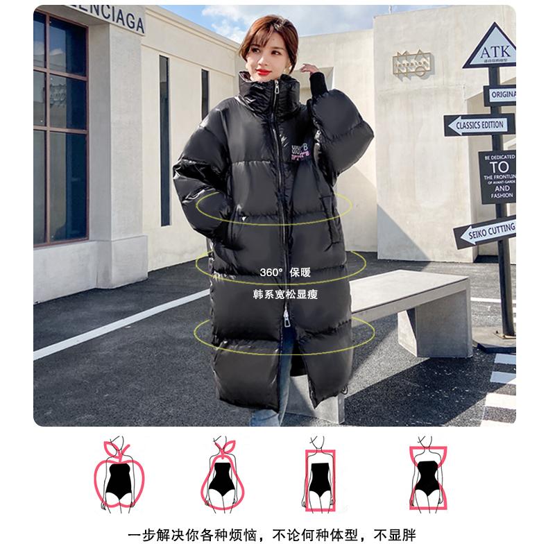 【哥恋】羽绒服女中长款2020冬新韩版