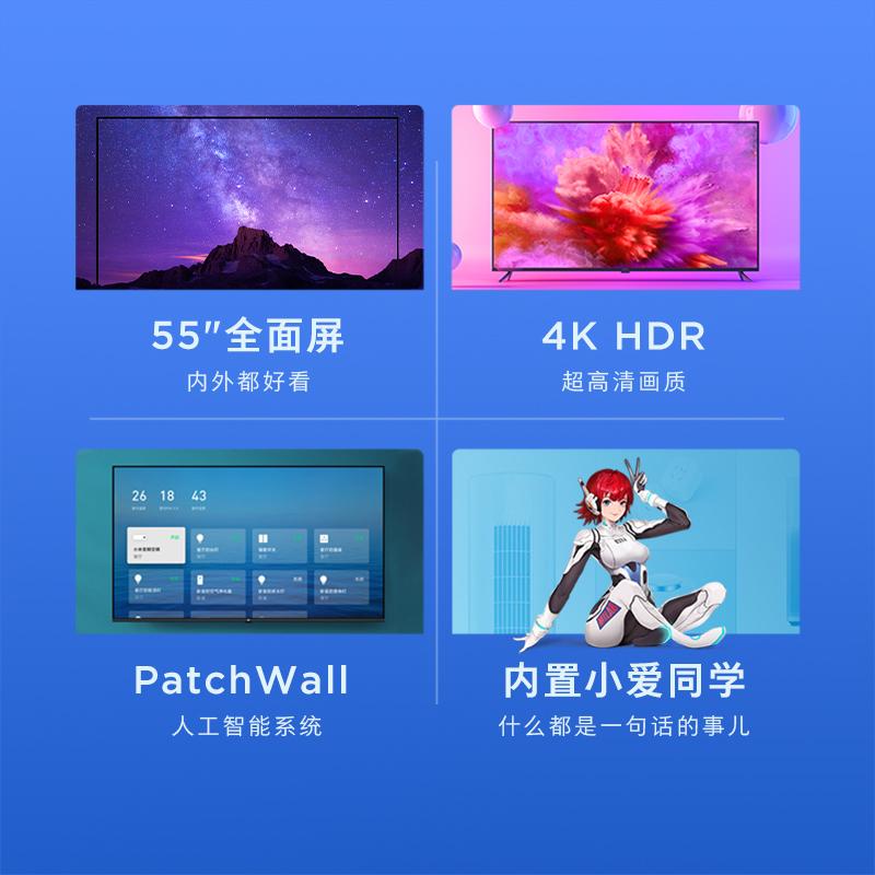 高清液晶智能家用电视官方 4k E55C 英寸 55 小米电视机全面屏