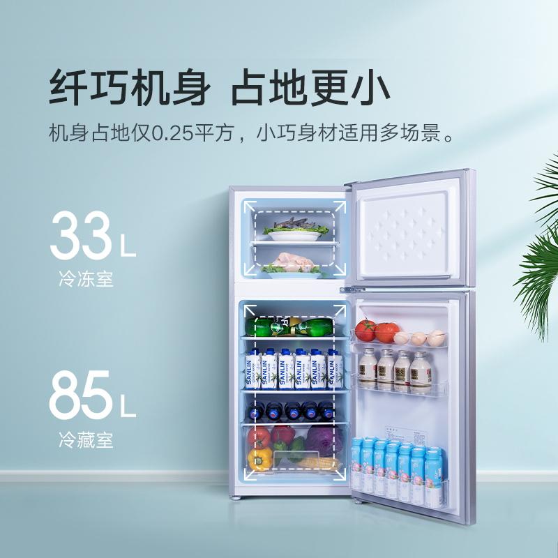 双开门小型冰箱宿舍租房家用冷冻冷藏官方旗舰店 118L 小米米家
