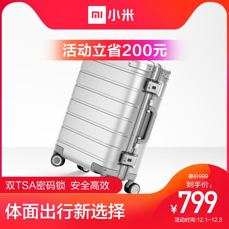 寸行李箱男女万向轮登机箱子拉杆箱 20 小米金属旅行箱