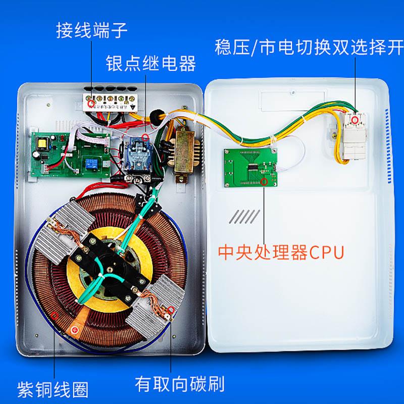 高精全自动交流稳压器空调稳压器12kVA家用稳压器220v电源12000W