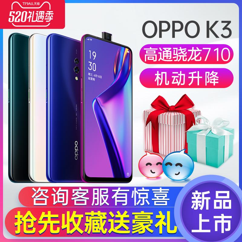 0pp0findx 未來 a7x a3 a5 r9s r17pro r11 r15x r19 k1 系列 k 全新 oppo 手機正品超薄 oppok3 K3 OPPO 新款上市