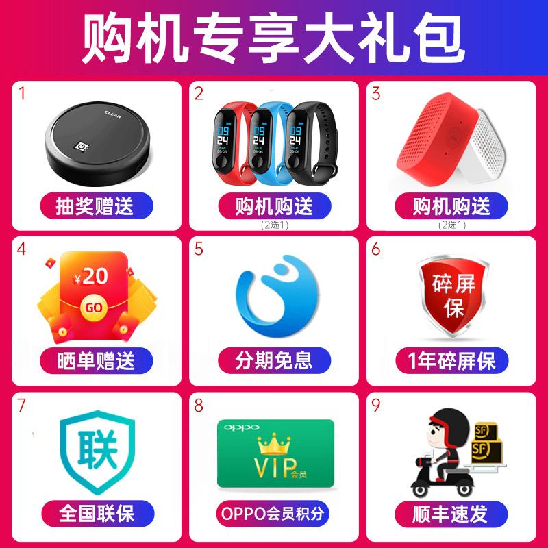 官网旗舰店官方 k5oppo a8 a11 a52 0ppoa72 a92s 0pp0a32 新品 oppo5g 手机新款上市 oppoa32 A32 OPPO 70 优惠