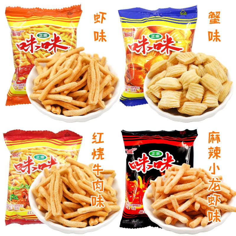 爱尚咪咪虾条薯片80包网红爆款办公室吃货耐吃小零食小吃休闲食品 No.1