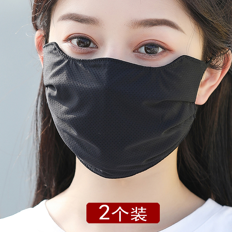 防晒口罩防紫外线夏季薄款冰丝防尘透气时尚潮流女性口罩