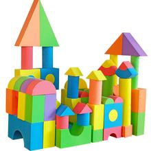 智邦eva泡沫积木大号2-3-6-8周岁配对软体海绵幼儿园益智儿童玩具