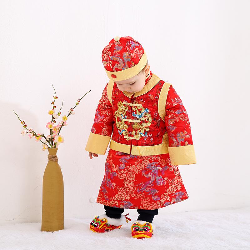 华樽堂儿童唐装套装中式男童马褂袍子秋冬装新款节日礼服抓周衣服