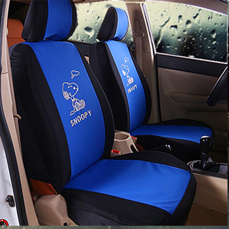 宝来老款普桑四季通用全包布艺汽车座套布 2000 大众新捷达老桑塔纳