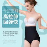 Summer thin section postpartum recapture bondage artifact high waist stomach lift hip belly pants female shaping waist shaping body pants