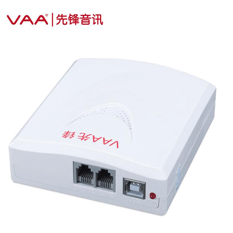 先锋XF-USB/1 电话录音盒 办公座机USB录音系统设备来电弹屏 电脑拨号 客户管理 固话自动录音仪盒子断电检测