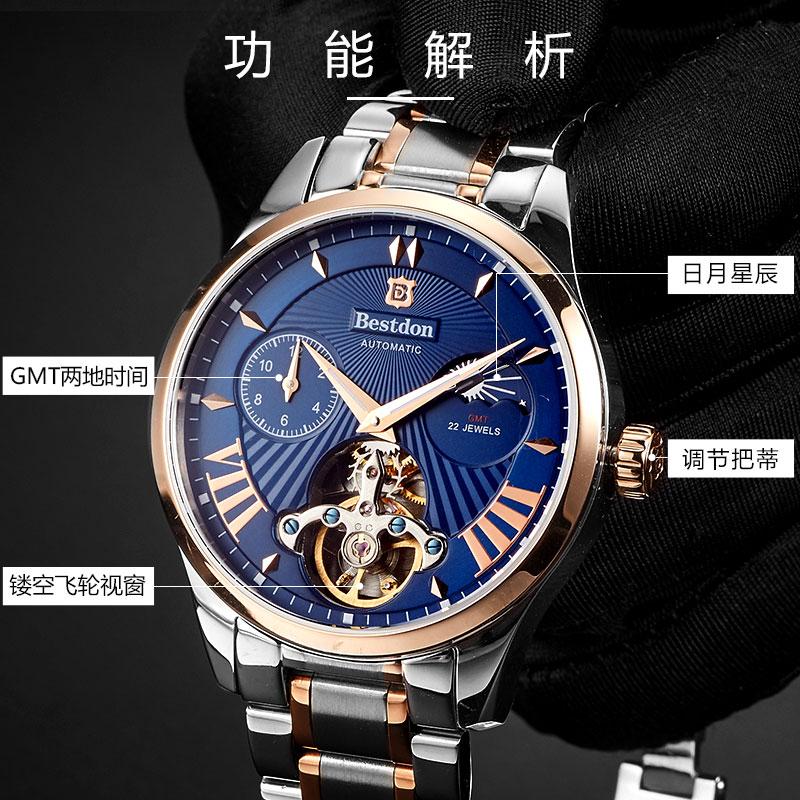 2018 新款 邦顿手表男士机械表镂空超薄全自动防水男表品牌正品时尚