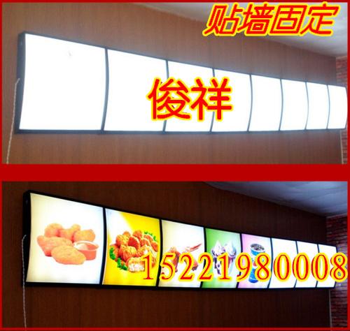 灯箱餐饮LED汉堡点餐点菜肯德基弧形奶茶超薄单面价目表单面双面