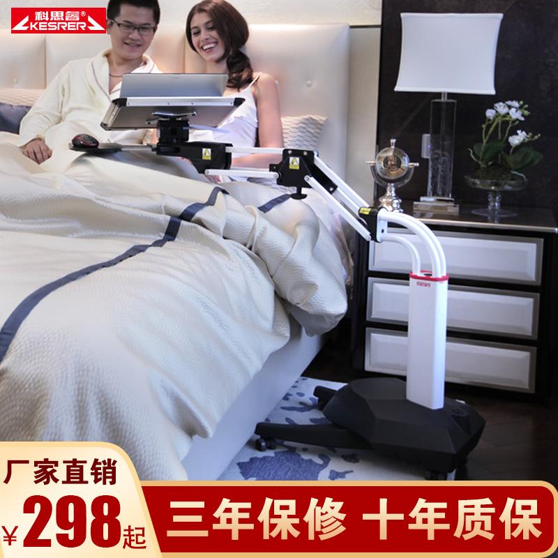 科思睿kesrer多功能膝上型電腦桌 床上用簡約摺疊旋轉懶人電腦桌