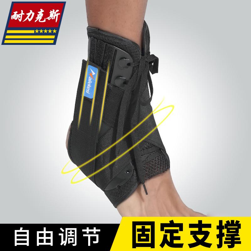 護踝扭傷男護具腳踝固定骨折運動康復護腳崴護裸韌帶拉傷專業繃帶