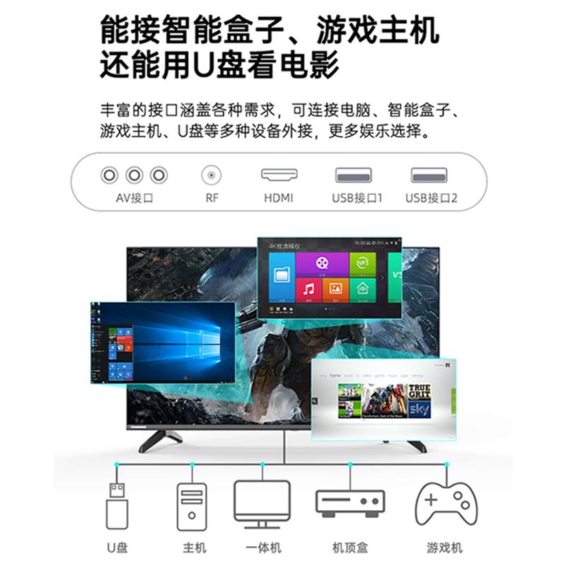 39 电视机 LED 英寸蓝光高清全面屏平板液晶 32 32M2 changhong 长虹
