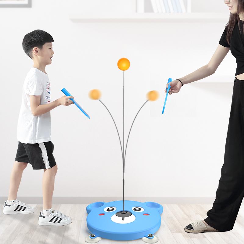 券后价5.90元  家用乒乓球自练神器