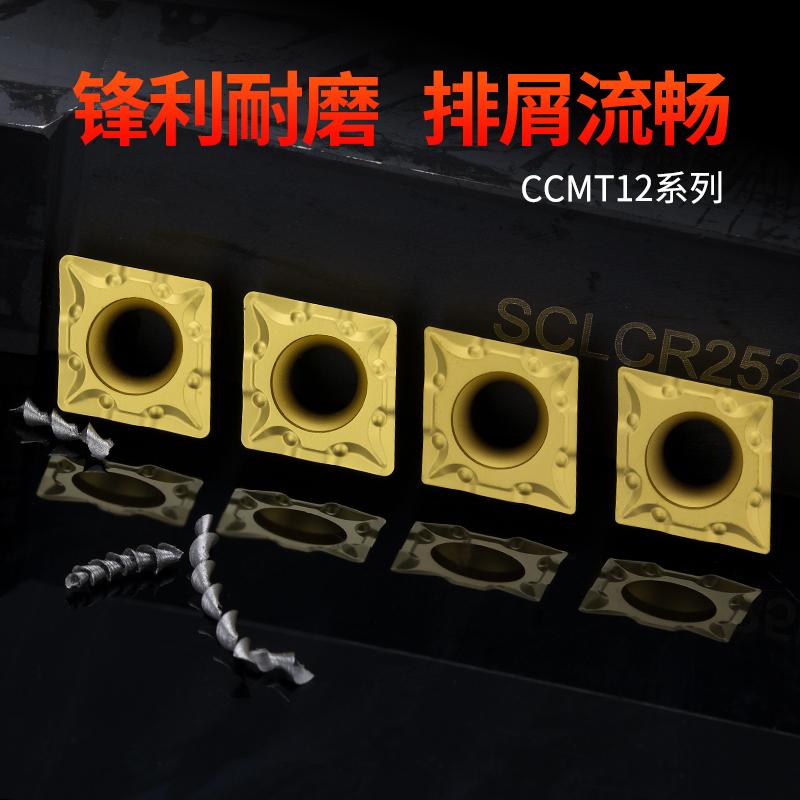 数控车床刀片CCMT120404-TM加工钢件内孔车刀头外圆单面合金刀粒