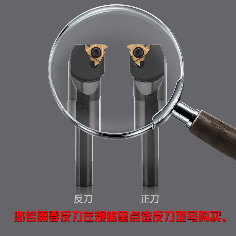 内螺纹刀杆 数控螺纹车刀/车刀杆SNR0016Q16/0020R16/K11车床刀具