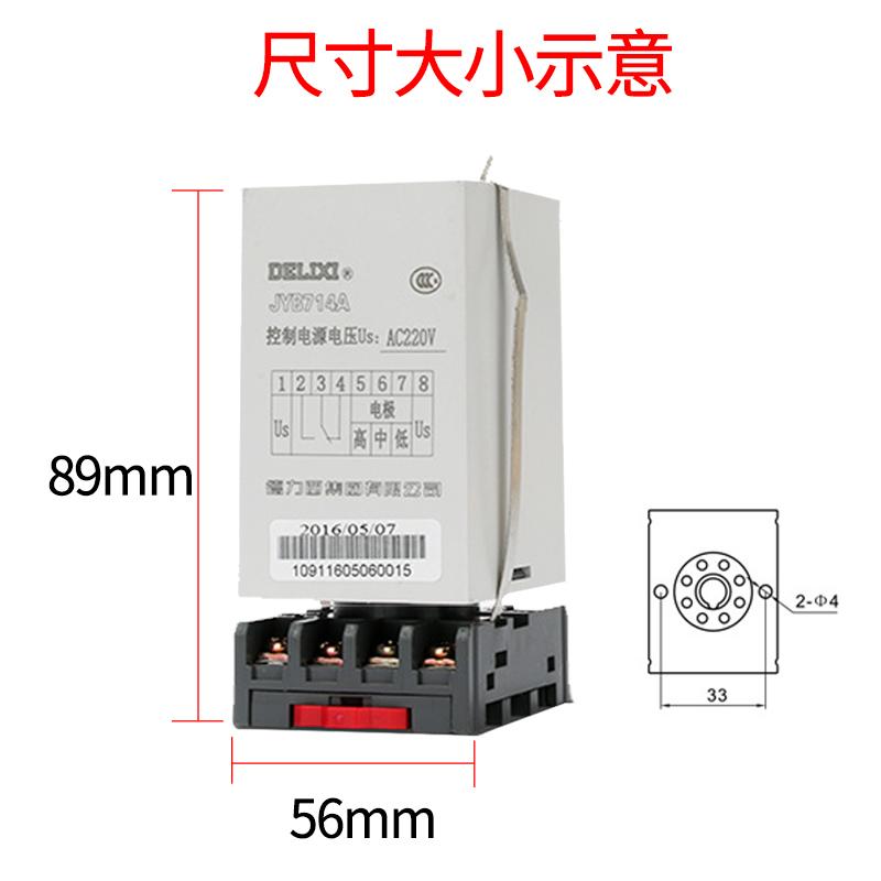 德力西全自动水位控制器继电器水塔抽水上水传感器家用液位开关
