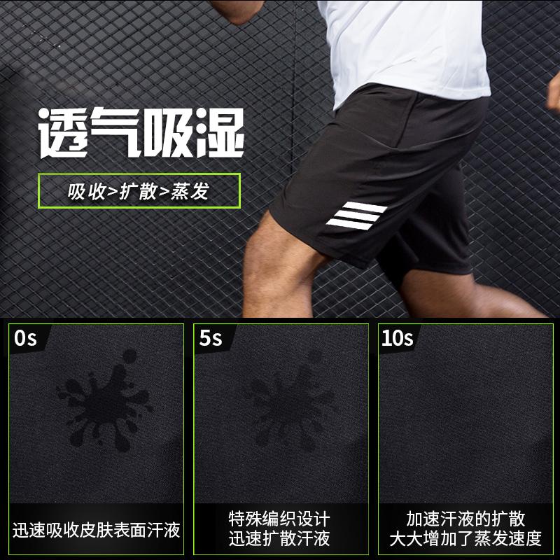 运动短裤男夏薄速干透气休闲宽松大码跑步五分裤训练健身篮球短裤
