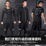 Workout clothes men running equipment vest ice silk tight fast drying high elastic basketball training room sports suit