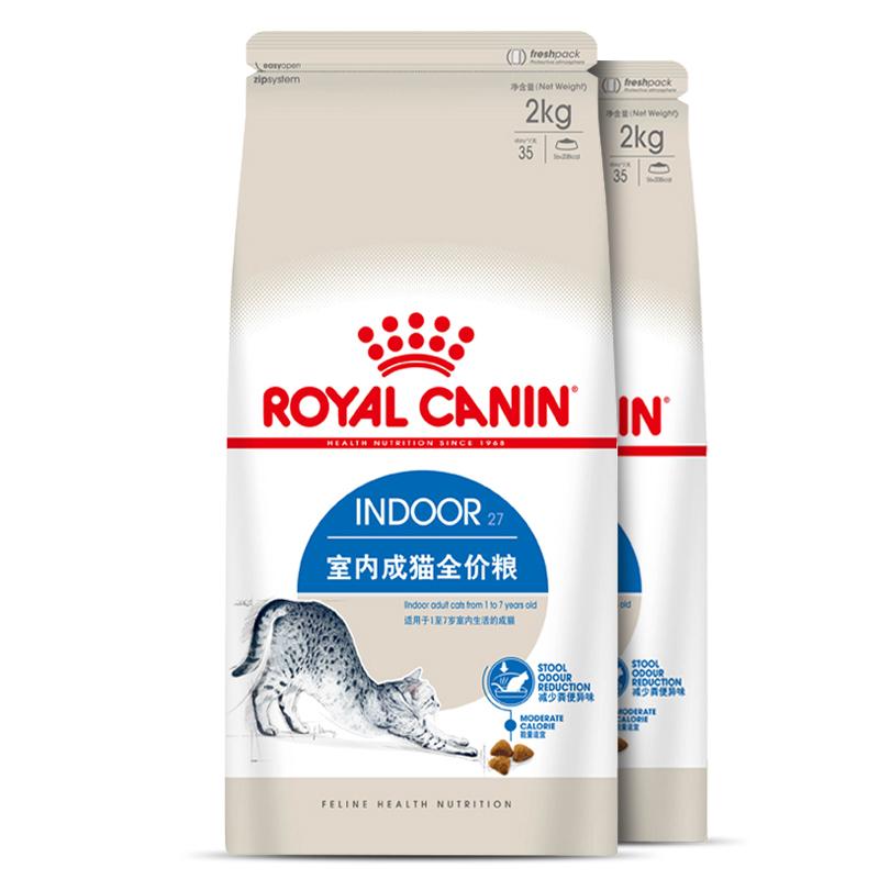 皇家室内I27猫粮 成猫 英短蓝猫美短波斯猫通用型成猫粮2kg*2袋优惠券