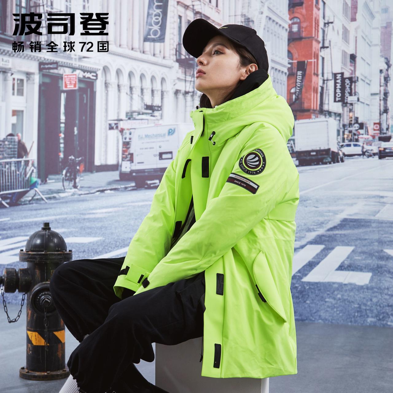 B90142156 2019  波司登女羽绒服连帽中长款 新款时尚保暖防寒外套潮