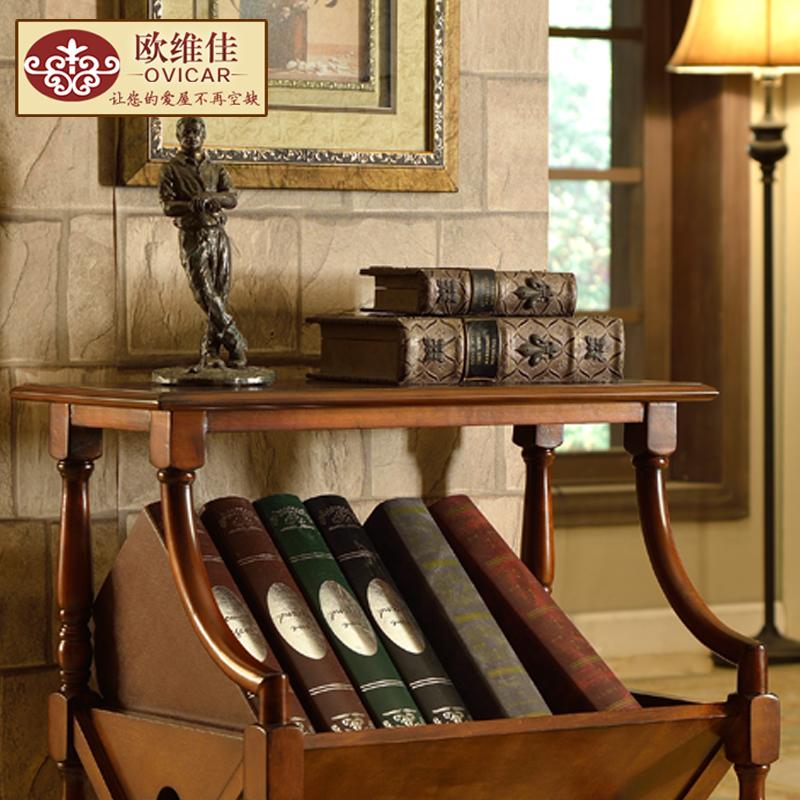 欧维佳 客厅报刊 架杂志架 落地书架 欧式实木角架装饰办公家具特
