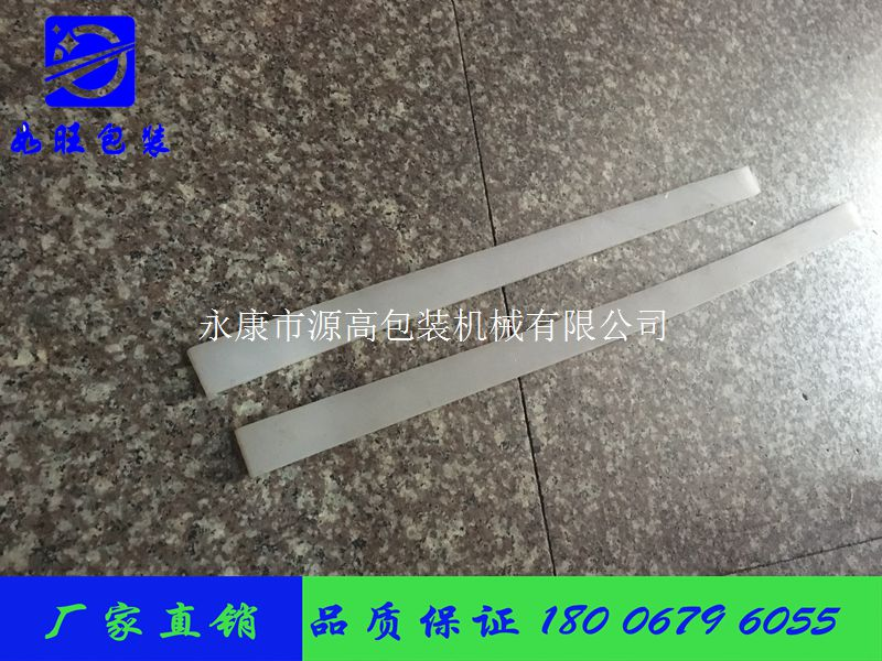 封切机硅胶条 硅胶垫 封切机胶垫 电动封切机配件气动封切机配件