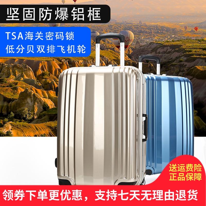 卡拉羊拉桿箱飛機輪鋁框TSA海關鎖拉桿箱行李箱拉桿旅行箱CS8485