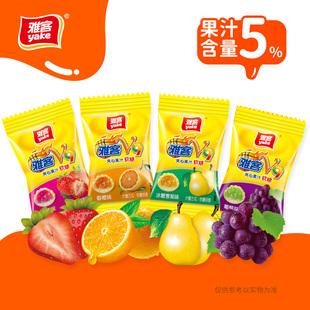 【雅客】V9维生素C软糖糖果