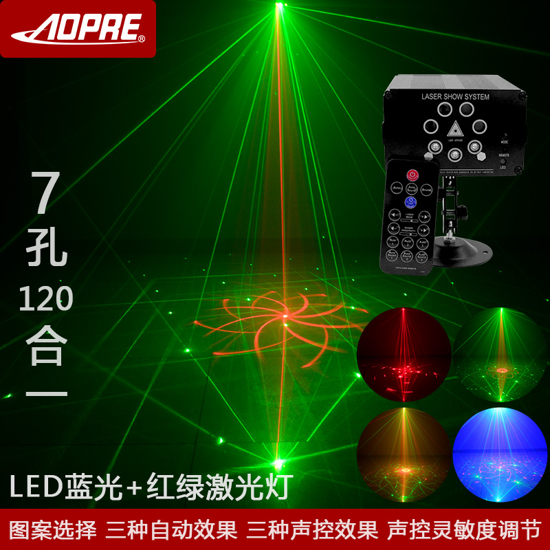LED五孔鐳射燈ktv閃光燈七彩燈房間家用蹦迪燈酒吧鐳射燈舞臺燈光