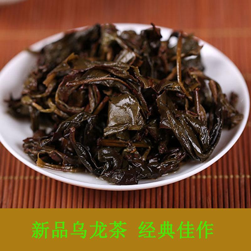 碳烤茶 浓香型 原始木炭炭焙黑珍珠 黑乌龙茶叶 正宗漳平水仙茶叶