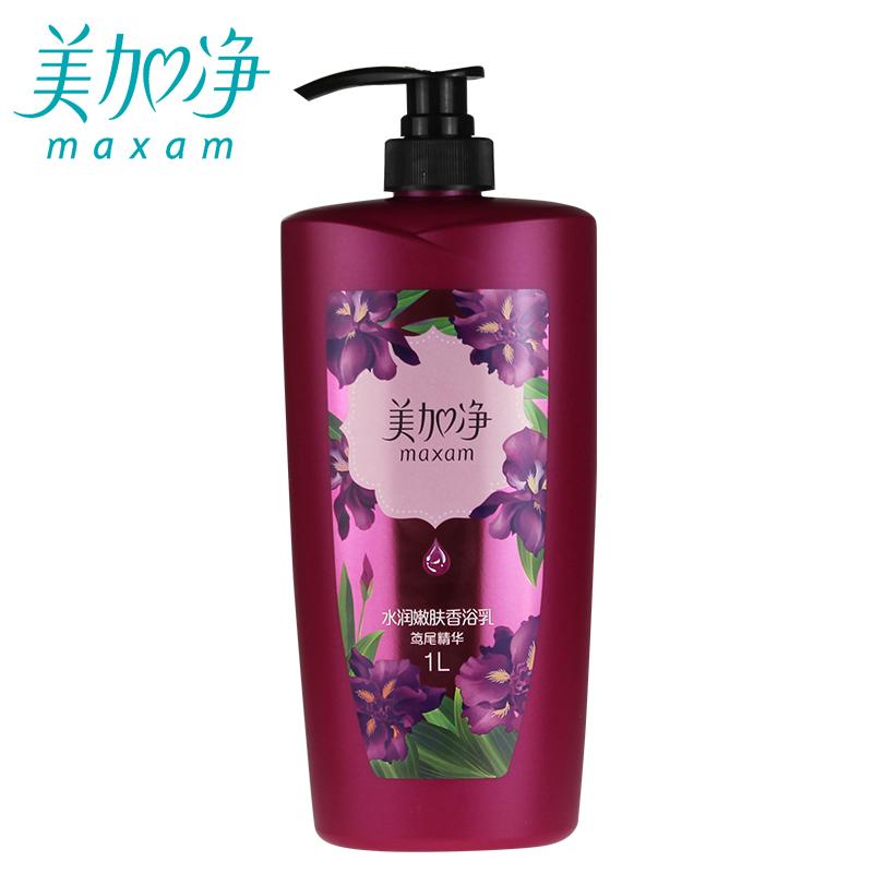 maxam/美加淨水潤嫩膚香浴乳沐浴露1L(鳶尾精華)保溼滋潤沐浴液