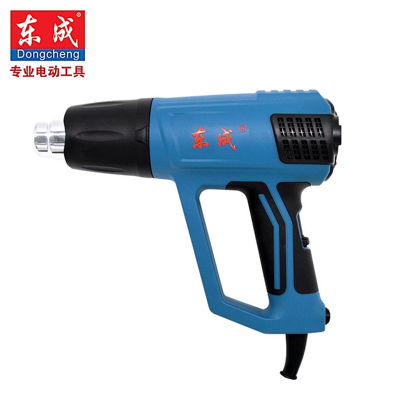 东成热风枪电动烤枪汽车贴膜烤枪烘枪热吹风机薄膜热缩塑料