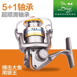 狼王渔具新款黄岩岛500型前卸力全金属头掌中宝小型纺车轮筏竿轮
