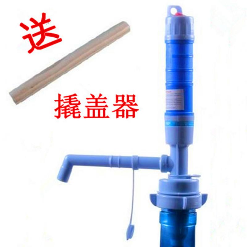 桶装水抽水器电动纯净水桶压水器饮水机自动上水器矿泉水桶吸水器
