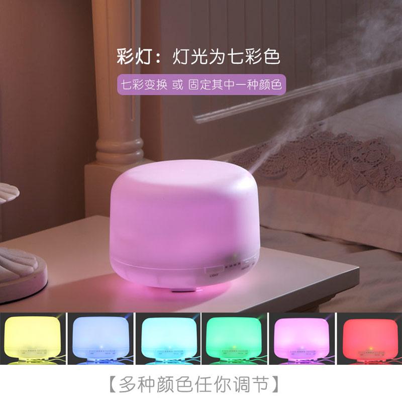 无印超声波香薰机插电香薰灯家用香熏炉精油灯卧室香薰加湿器静音