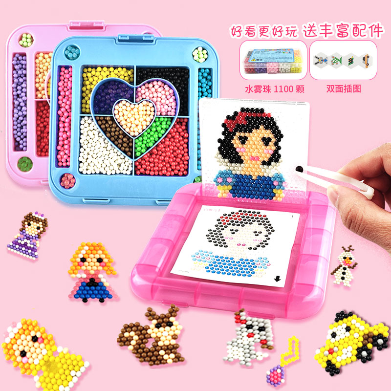迪士尼亿奇神奇水雾魔法珠手工diy制作女孩公主创意魔珠拼豆玩具