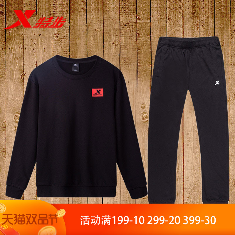 特步运动套装男2020新款男士正品休闲长袖卫衣长裤两件套男运动服