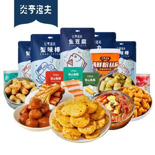 花花公子抗菌内裤+豆本豆蜂蜜豆奶24盒+雅鹿加厚保暖衬衫