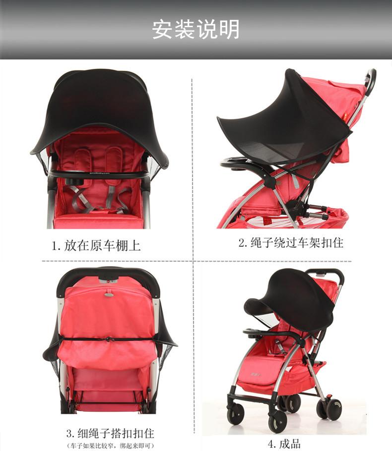 婴儿推车遮阳蓬顶蓬通用型加长遮光遮阳伞罩棚防紫外线推车配件