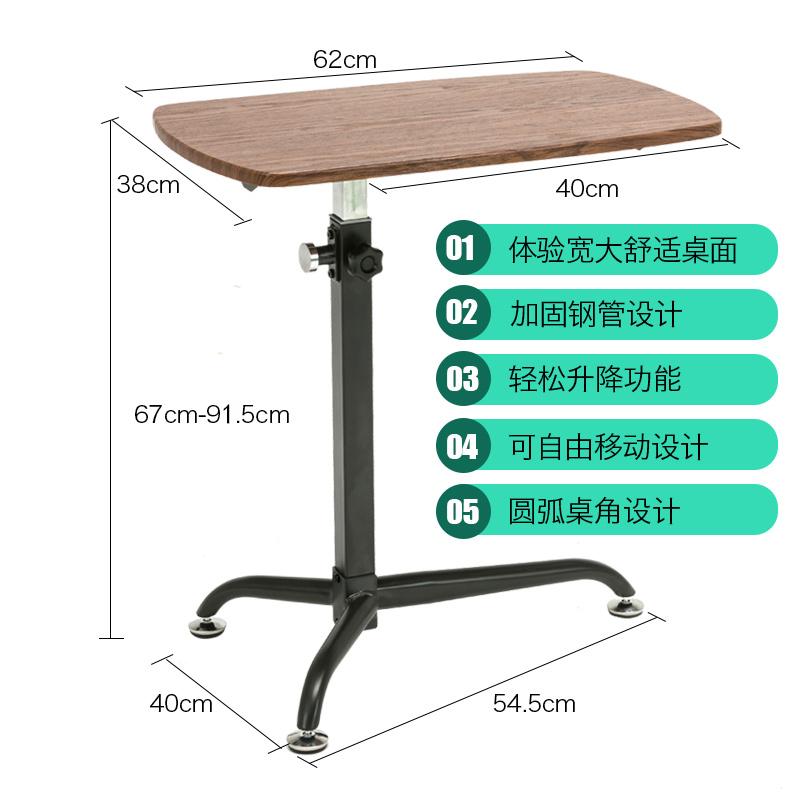可移动床边桌升降桌懒人电脑桌笔记本沙发桌写字家用简易床上书桌