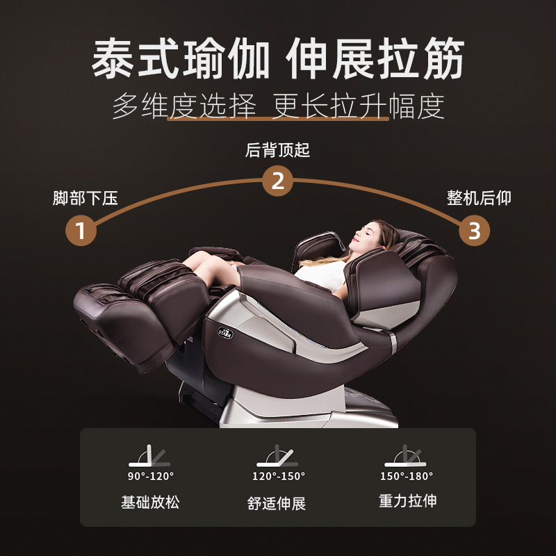 OTO按摩椅家用全身豪华太空舱全自动多功能电动智能沙发椅SK01