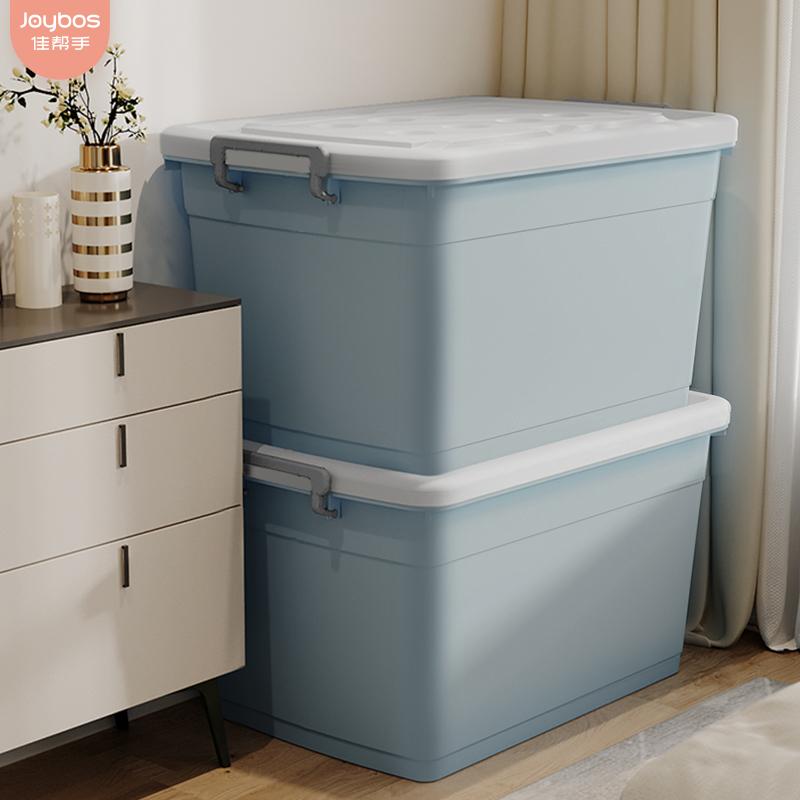 【爆款推荐】佳帮手加厚特大号收纳箱塑料衣服储物盒衣物大号家用盒子整理箱子