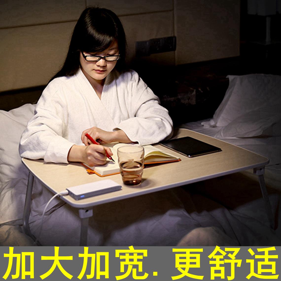 赛鲸床上用书桌多功能懒人桌 笔记本电脑折叠桌板学生宿舍小桌子