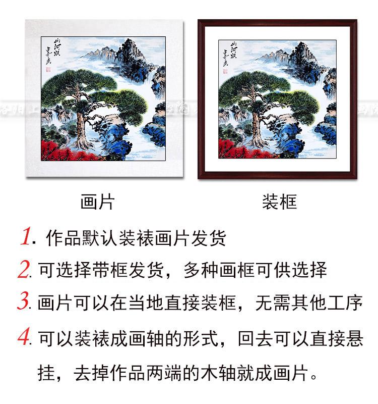 國畫牡丹花鳥葫蘆柿子山水畫純手繪真跡斗方客廳臥室玄關裝飾掛畫