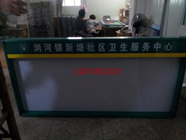 医院烤漆丝印宣传栏定制 铝合金型材公告栏 不锈钢宣传窗广告牌