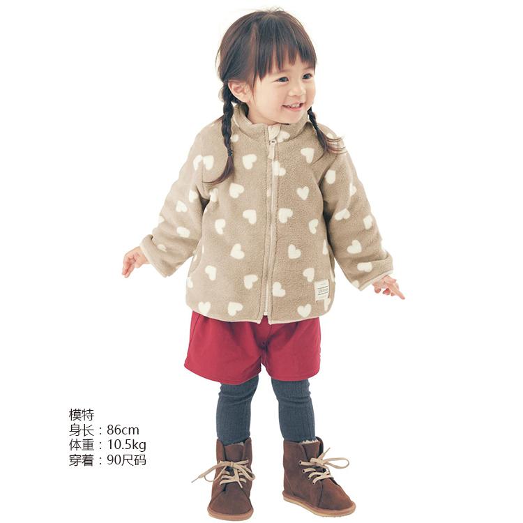 千趣会婴儿小童大童装男女宝宝拉链护颈仿羊羔绒夹克外套D22816